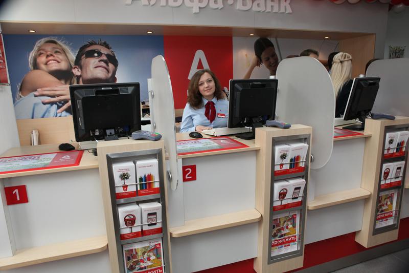 Альфа-Банк, АО в Москве (Вернадского проспект - 2ГИС