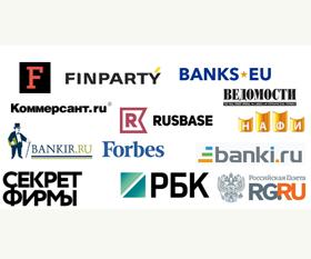 Еженедельный обзор публикаций СМИ по теме банкинга и финансовых сервисов (5–12 августа 2016 года)