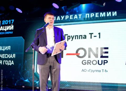 Александр Куканов, «Группа Т-1»
