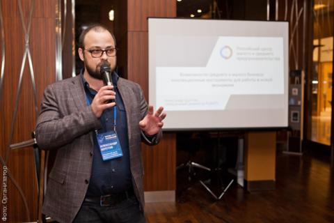 Александр Шустов, Российский центр малого и среднего предпринимательства