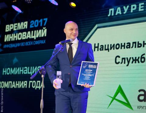 Леонид Итальянцев, Национальная Юридическая Служба АМУЛЕКС