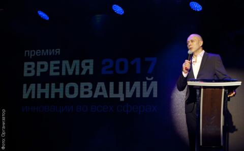 Сергей Дружко, ведущий церемонии