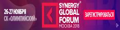 Synergy Global Forum 2018
