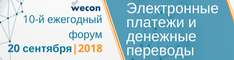WECON — Электронные платежи и денежные переводы 2018