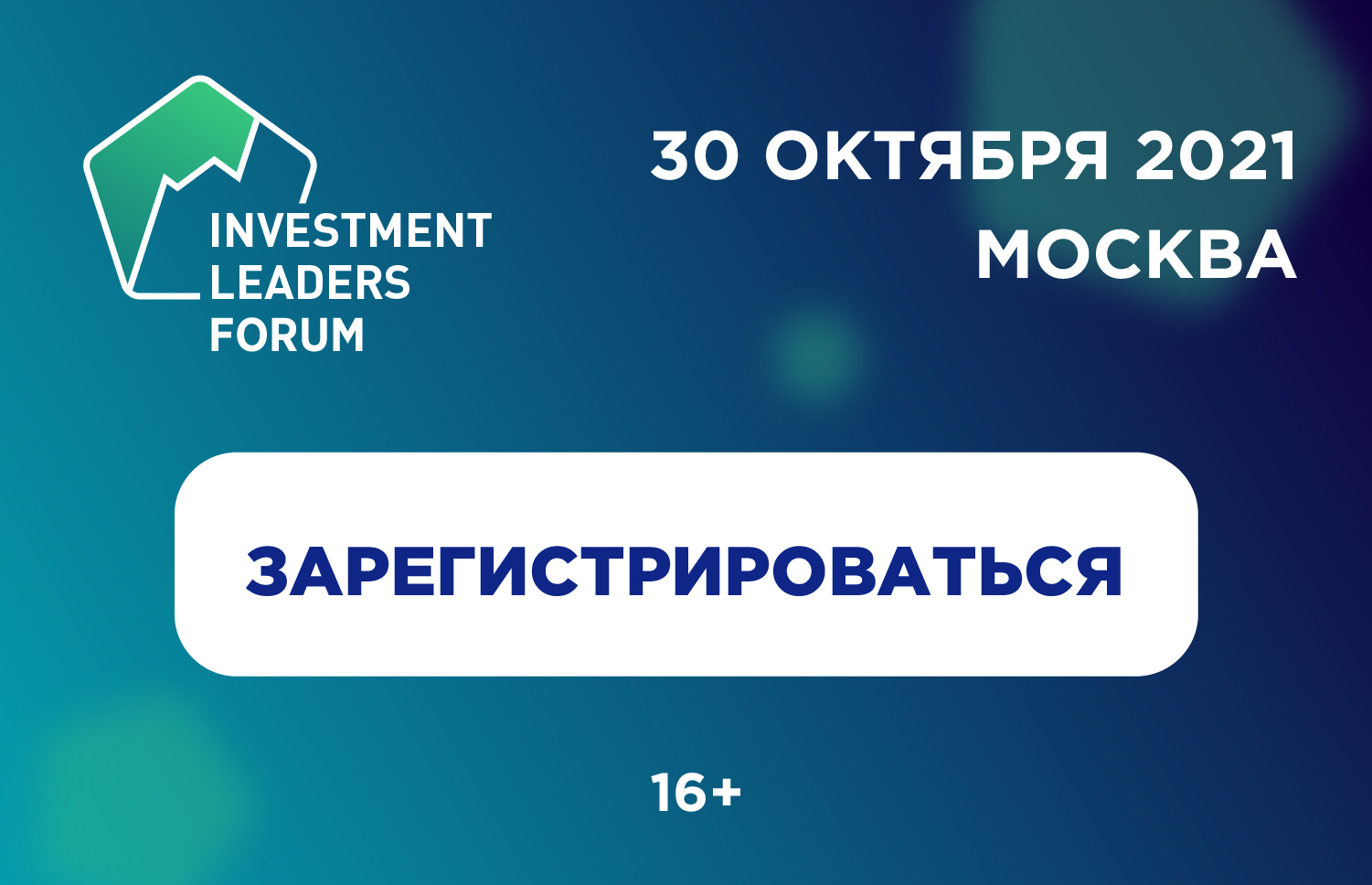 Investment Leaders-2021