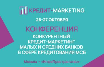 редит-маркетинг