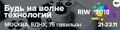 Russian Internet Week