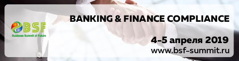 Banking & Finance Compliance Conference