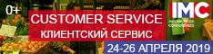 Customer Service Summit 2019
