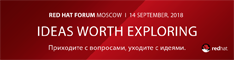 Red Hat Forum Russia 2018