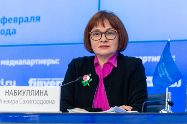 Фото: Олег Зубко, Ассоциация банков России