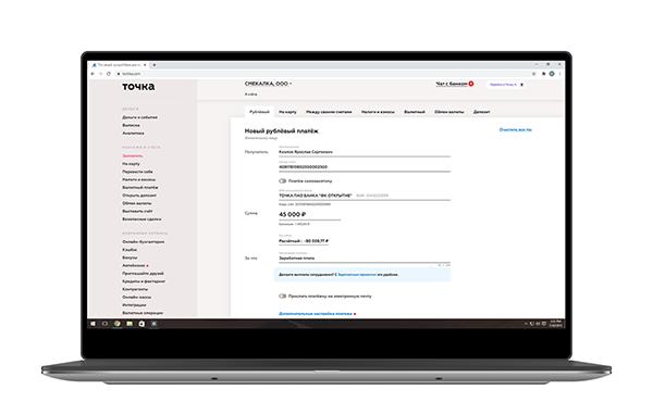 «Точка» предлагает зарплатный проект вконтексте выполнения операции
