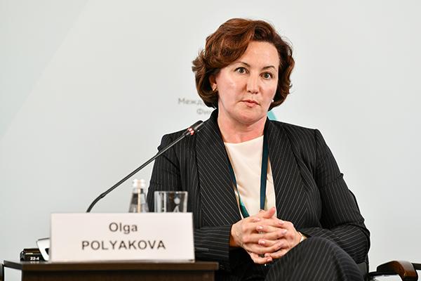 Ольга Полякова, ЦБ РФ. Фото - Дмитрий Андреев, Росконгресс