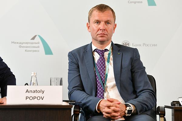 Анатолий Попов, Сбербанк. Фото - Дмитрий Андреев, Росконгресс