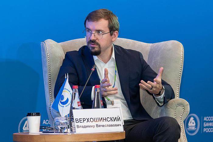 Владимир Верхошинский (Альфа-Банк). Ассоциация банков России