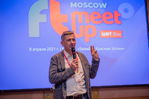 Андрей Висящев, председатель правления ГК ЦФТ. Фото: ЦФТ