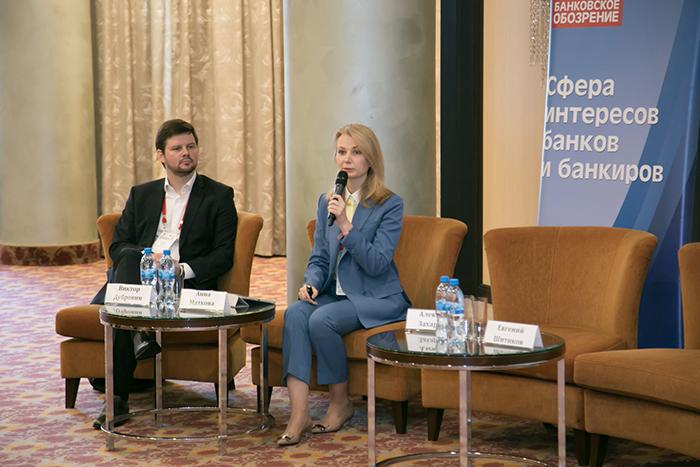 Виктор Дубровин (ВСС), Анна Маткова (ЦБ). Фото: «Б.О»
