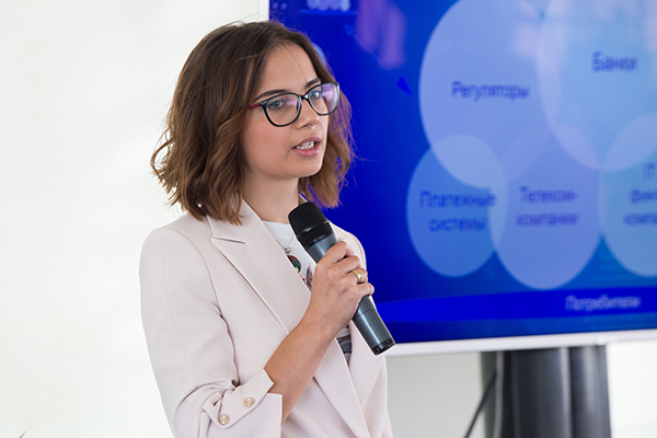 Елена Крупа, руководитель проекта по Open API Ассоциации ФинТех. Фото: «Б.О»