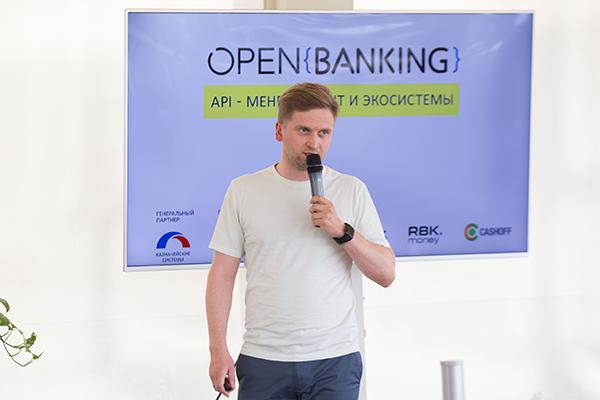 Сергей Паршиков, управляющий директор «Сбербанк Бизнес Онлайн». Фото: «Б.О»