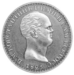 «Константиновский рубль». 1825.Источник:Википедия
