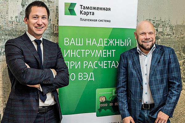 Фото: Елена Сычева / «Б.О»