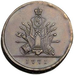 Оккупационная монета. 1771год. Источник Банковское обозрение.