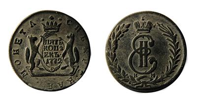 Сибирская монета 5 копеек 1772года. Источник: Википедия