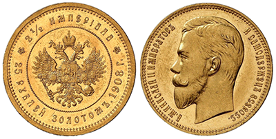Золотая монета 10 рублей при Николае 2 1901года. Источник: monetnic