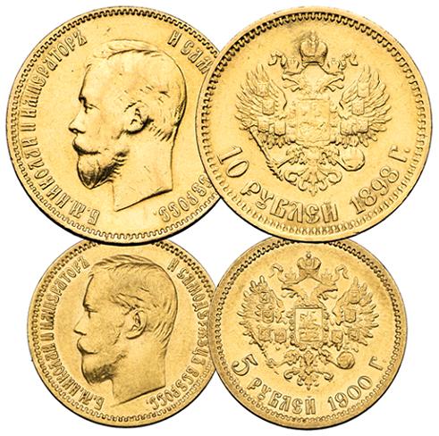 Золотые монеты 1900год. Источник: Банковское обозрение
