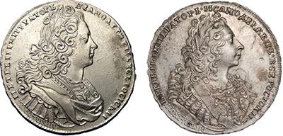 Серебряные монеты 1728-1729годов. Источник: Справочный портал по нумизматике.