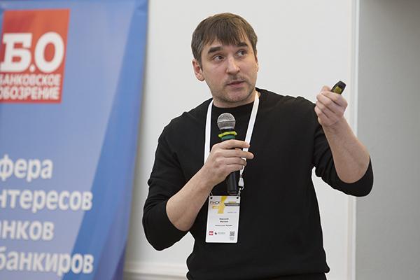 Николай Юртаев («Ренессанс Кредит»). Фото: Елена Никитченко/«Б.О»