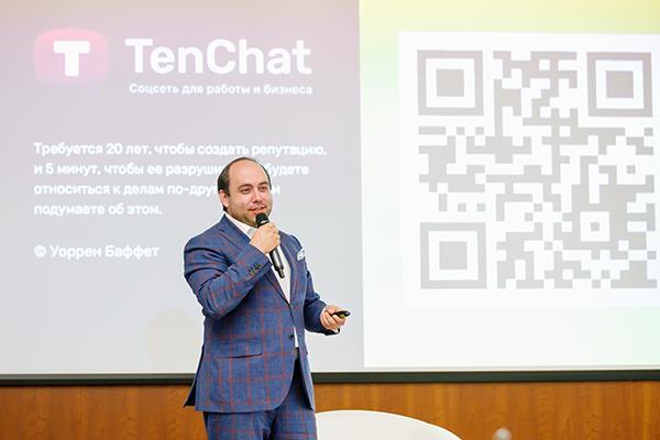 Семен Теняев (ВБЦ). Фото: Conglomerat