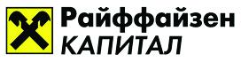 УК «Райффайзен Капитал»