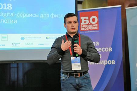 Антон Кицун (Тинькофф Банк). Фото: Антон Лезнев/«Б.О»