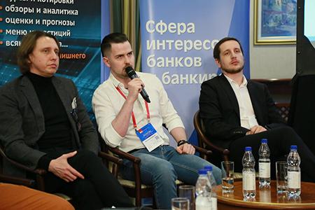 Слева направо: Владимир Шабасон (Fins), Денис Проскурин (Fins), Виталий Муттер («ЕСИА.Финанс»). Фото: Антон Лезнев/«Б.О»