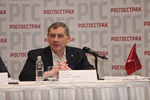 Геннадий Гальперин, генеральный директора Росгосстраха. Фото: Росгосстрах