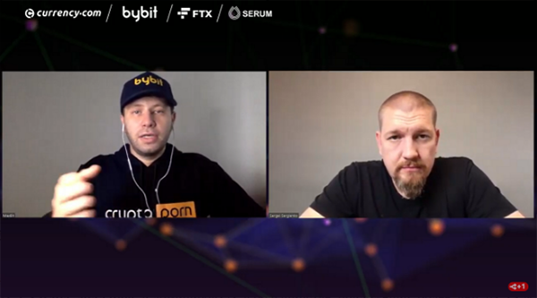 Доклад CEO компании Chrono.tech Сергея Сергиенко (справа)