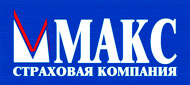 СК «МАКС»