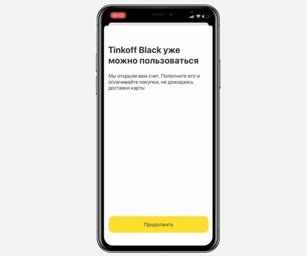 Тинькофф Банк позволяет оплачивать покупки спомощью приложения до того, как будет доставлена карта
