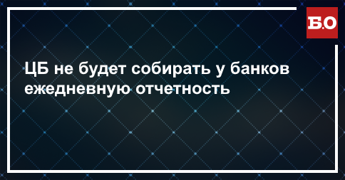 мтс банк пермь кредит наличными