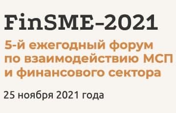 finsme21