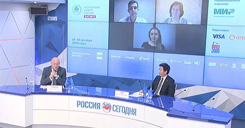 Open API: early standards (Russian) [discussion of Russian regulatory proposals]...