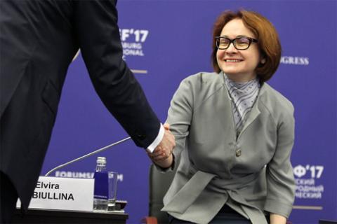 Эльвира Набиуллина, ЦБ РФ. Фото: Евгений Разумный / Ведомости