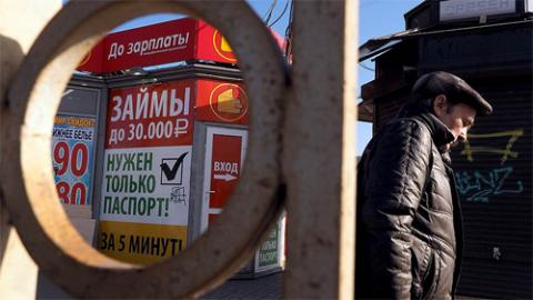 Фото: Александр Коряков / Коммерсантъ