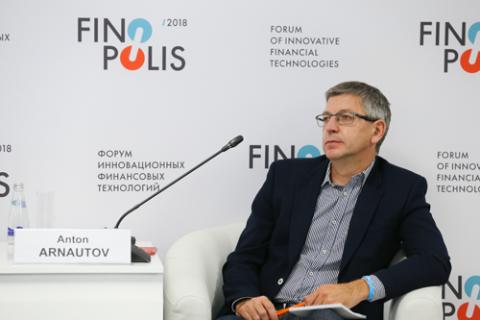 Антон Арнаутов, «Финтех Лаб». Фото: Сергей Кулаков / Росконгресс