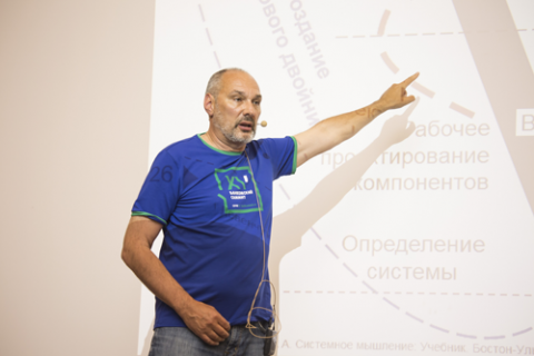 Петр Щедровицкий, Правительство РФ. Фото: ЦФТ