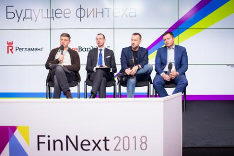 Фото: Futurebanking.ru