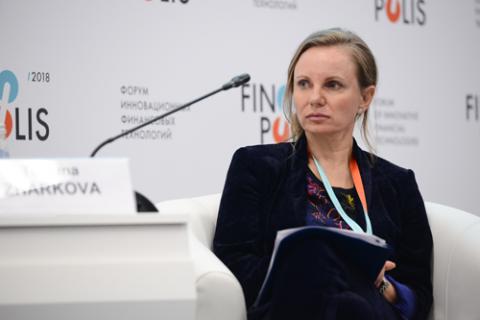 Татьяна Жаркова, Ассоциация «Финтех». Фото: Евгений Реутов / Росконгресс