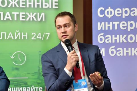 Олег Ковпак, «Ростелеком». Фото: Альберт Тахавиев / «Б.О»