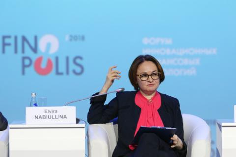 Эльвира Набиуллина, ЦБ РФ. Фото: Сергей Кулаков / Росконгресс
